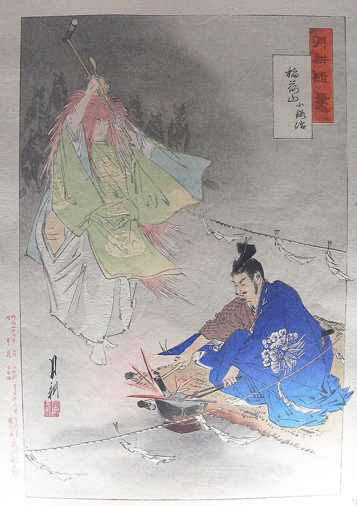 Samurai forging katana