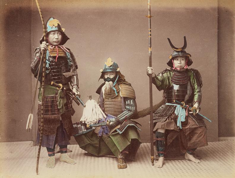 Samurai in Armour