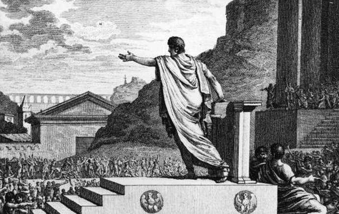 Roman plebian gathering