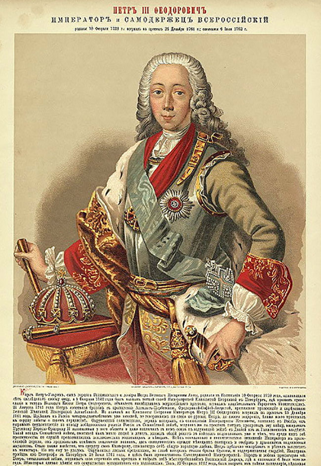 Tsar Peter III reigned only six months, and he died on 17 July 1762.