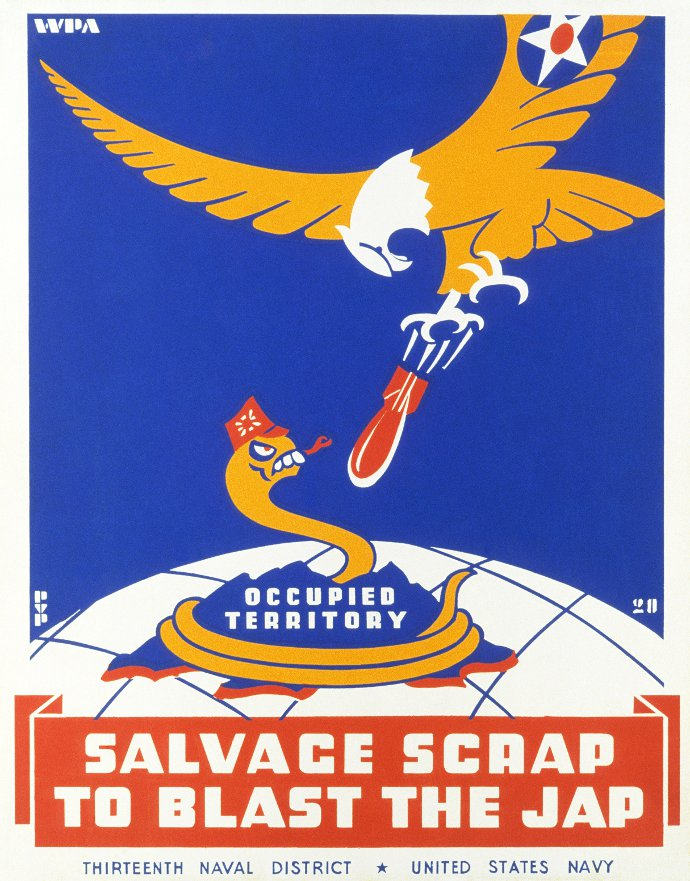 Salvage_Scrap_propaganda_poster_crop2