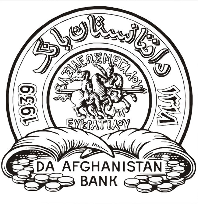 The emblem of the Bank of Afghanistan.
