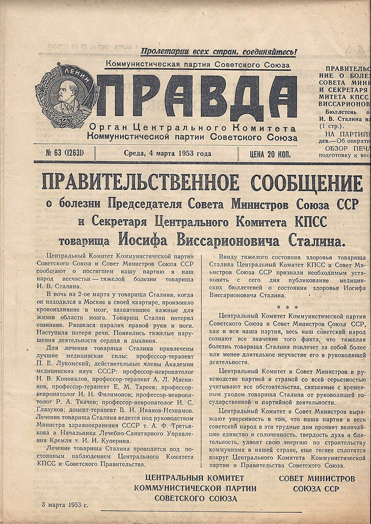pravda stalin death 1953 stroke ussr communist party soviet union